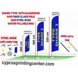 ALUMINIUM BEACH , Shark Type  ,FLYING BANNER FLAGS CYPRUS PRINTING CENTER