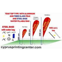 ALUMINIUM BEACH , Tear Top Type  ,FLYING BANNER FLAGS CYPRUS PRINTING CENTER