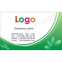 BUSINESS CARD DOUBLE SIDE FULL COLOR CYPRUS PRINTING CENTER