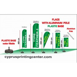 ALUMINIUM BEACH , Feather Type ,FLYING BANNER FLAGS CYPRUS PRINTING CENTER